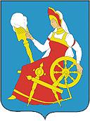 Трудоустройство в городе Иваново и Ивановской области